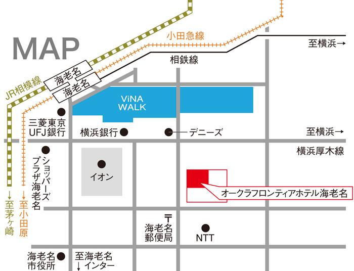 オークラフロンティアホテル 海老名までの地図